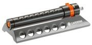 Осцилиращ разпръсквач GARDENA Aquazoom 250/1