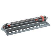 Осцилиращ разпръсквач GARDENA Aquazoom 250/2